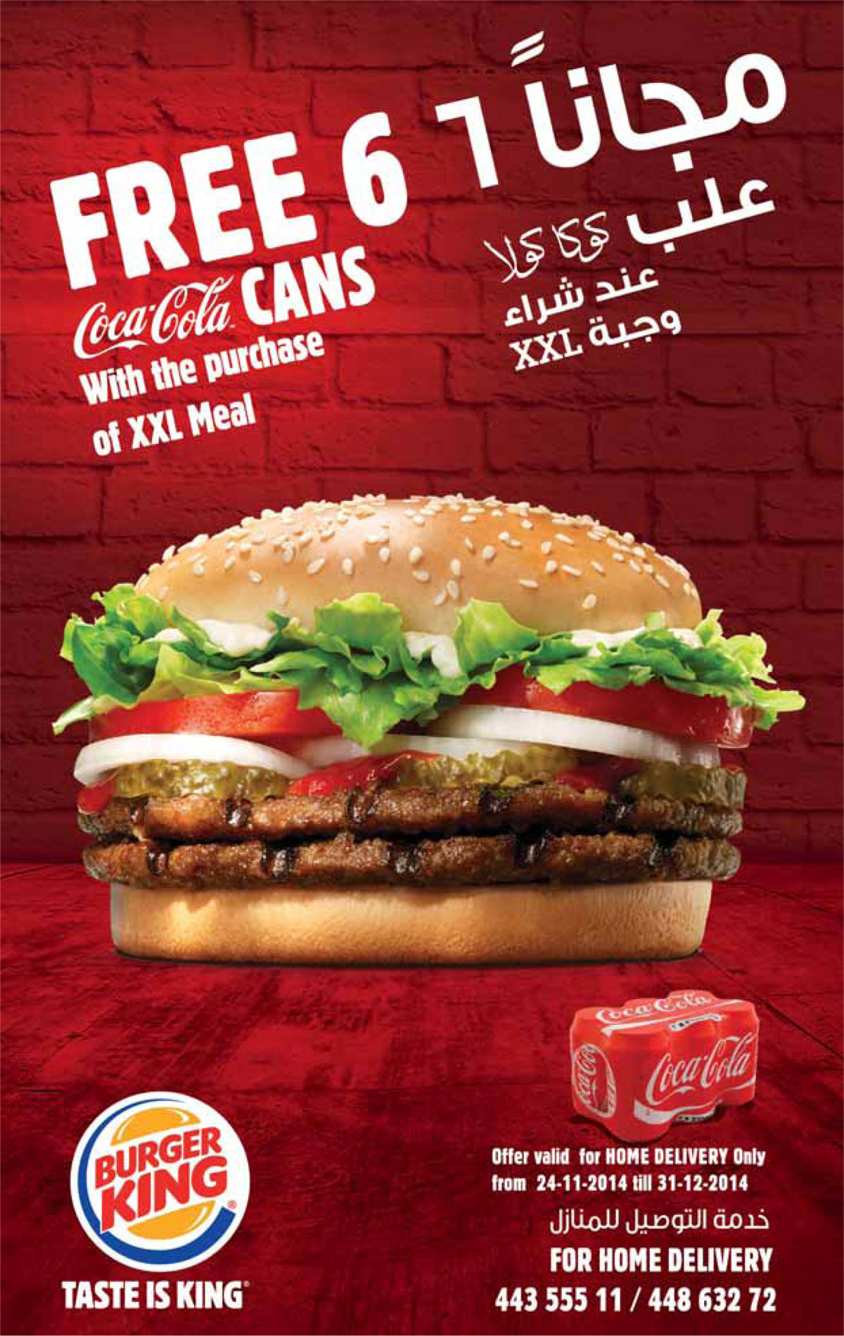 burger-king-offer