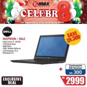 emax-offer-17-12