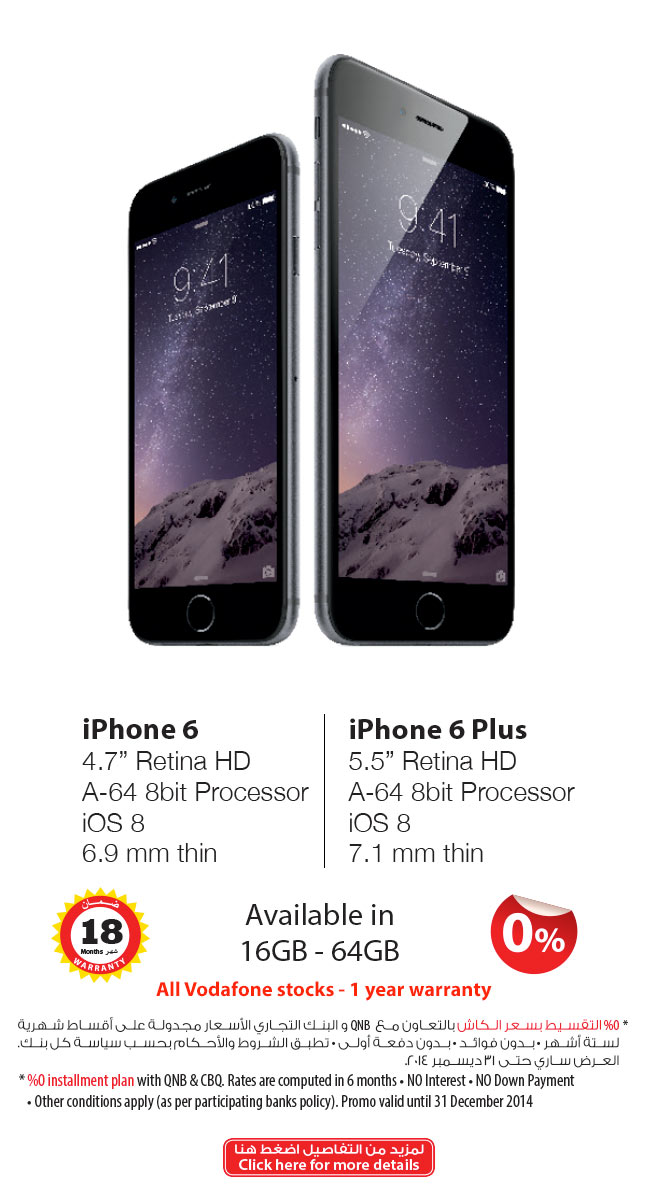 Iphone 6 And 6 Plus Offer At Jarir Qatar I Discounts
