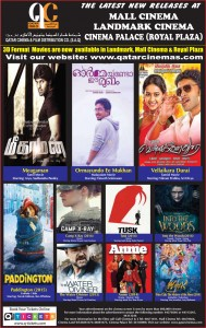 movies-to-watch-25