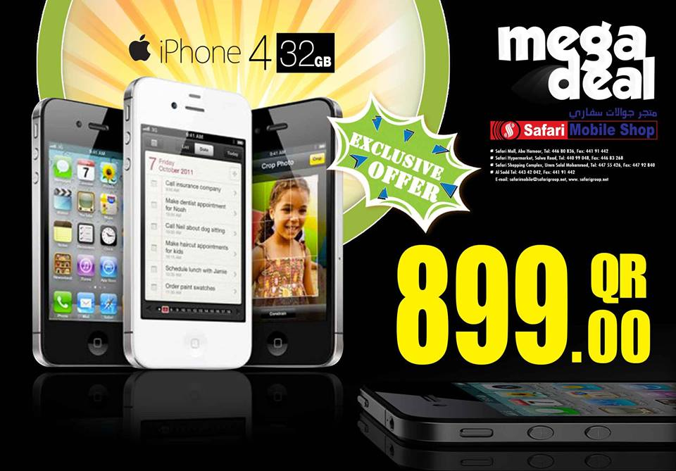 Safari Hypermarket iPhone 4 and Galaxy Tab 3 Special Offer ...