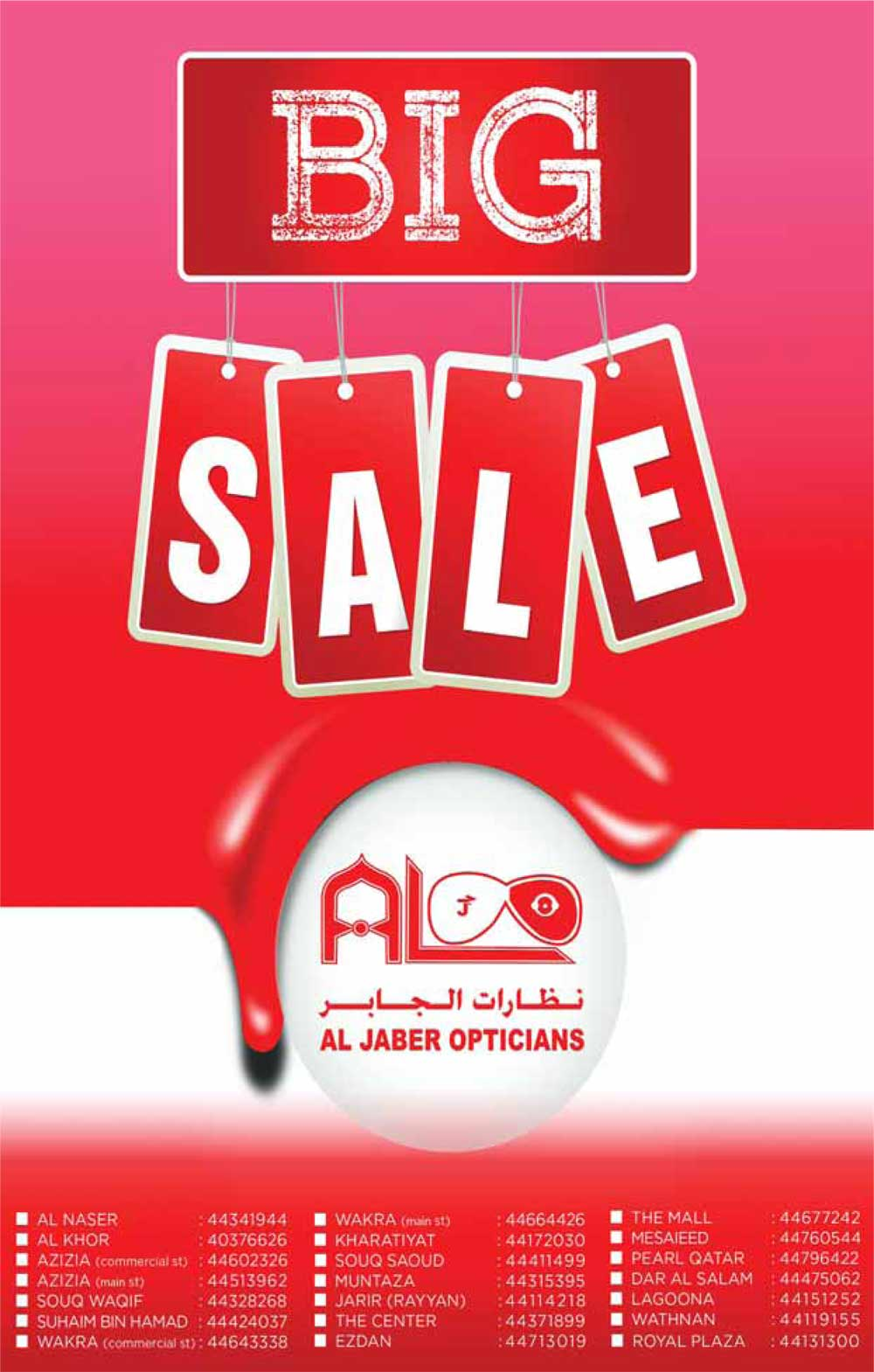al-jaber-optics