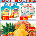 carrefour-01-01-2