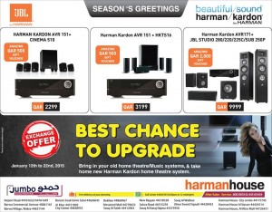 Lg jumbo jbl offer 13 01 qatar i discounts - Jumbo mobel discount ...