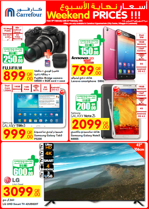 Carrefour Hypermarkets in Qatar are having their weekend sale. This includes mobile phones, microwaves, and televisions. Home / Popular Stores / Carrefour / Carrefour City Center Doha Weekend Sale. Carrefour City Center Doha Weekend Sale. February 9, Aside from promotions inside the country, we are also providing online discounts on.