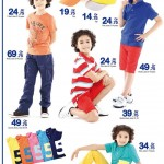 carrefour-book-6