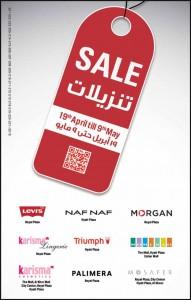 many-sale-23-04