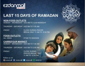 ezdanmall-timings-05-to-20