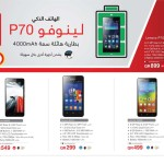 jarir-shopping-guide-Qatar-6
