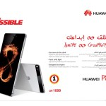 jarir-shopping-guide-Qatar-9