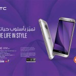 jarir-shopping-guide-Qatar-911
