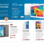 jarir-shopping-guide-Qatar-915