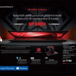 jarir-shopping-guide-Qatar-926