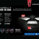 jarir-shopping-guide-Qatar-927