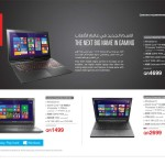jarir-shopping-guide-Qatar-930
