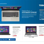 jarir-shopping-guide-Qatar-932