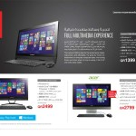 jarir-shopping-guide-Qatar-934
