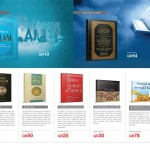 jarir-shopping-guide-Qatar-959