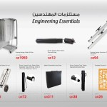 jarir-shopping-guide-Qatar-979