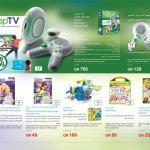jarir-shopping-guide-Qatar-980