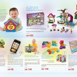jarir-shopping-guide-Qatar-981