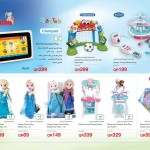 jarir-shopping-guide-Qatar-982