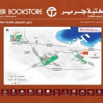jarir-shopping-guide-Qatar-984