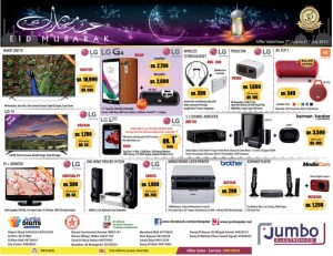 Jumbo lg offers 14 07 to 21 07 qatar i discounts - Jumbo mobel discount ...