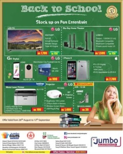 Jumbo back to school 26 08 to 12 09 qatar i discounts - Jumbo mobel discount ...