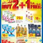 c4qtrhypermarketbuy2get1freesept92015-page-001