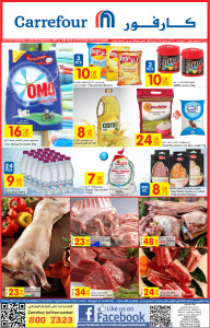 carrefour-23-to-26