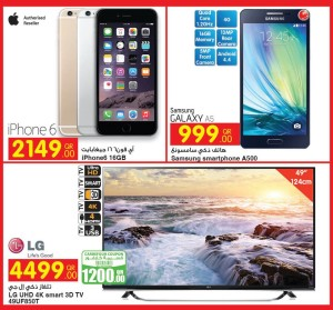 Iphone 6 Plus 16Gb Price In Uae Carrefour ••▷ SFB
