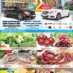 Barwa_Flyer 03-10-2015-page-001