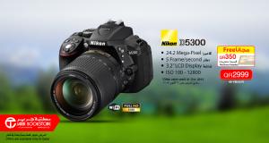 Jarir Nikon D5300 Offer 20-10 | Qatar i Discounts