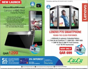 Lenovo Weekend Offers at Lulu 29-10 to 31-10 | Qatar i Discounts