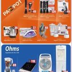 quality-digi-31-10-9