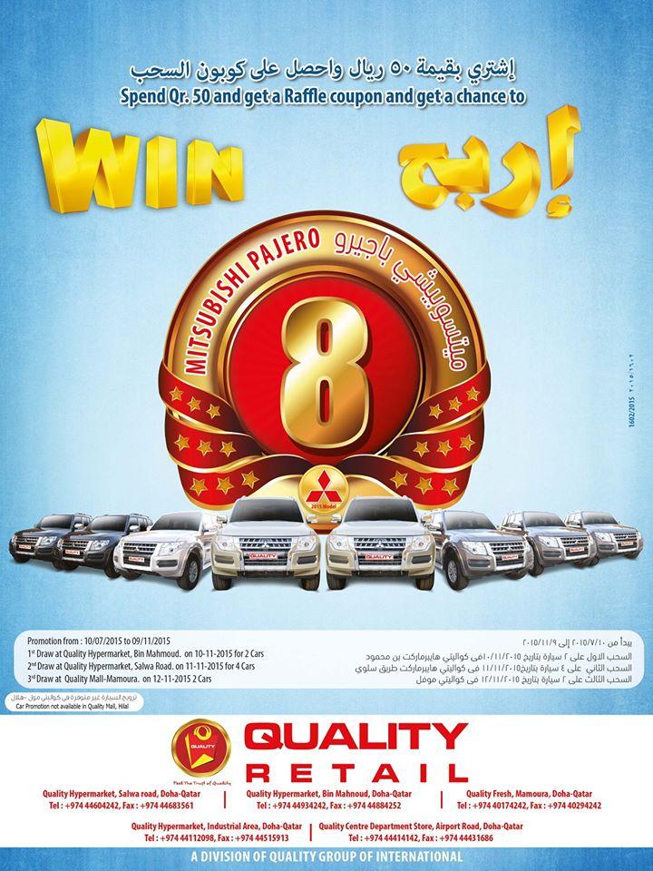 quality-digi-31-10-924