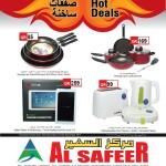 al-safeer-16-11-1