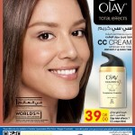 c4qatarbeautyoffer9nov2015-page-016