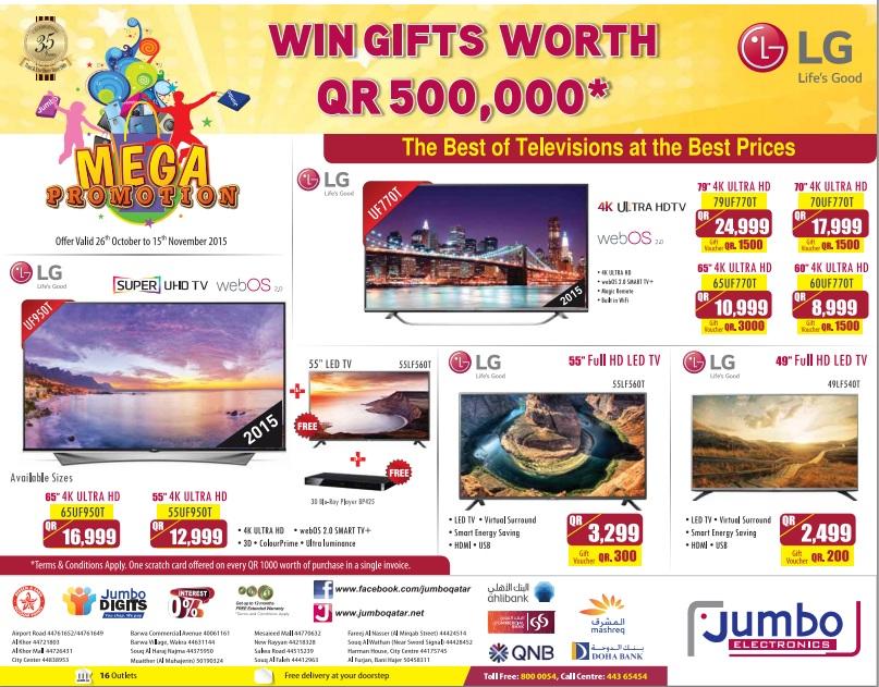 Jumbo 02 11 qatar i discounts - Jumbo mobel discount ...