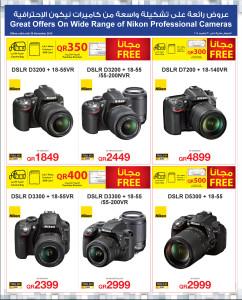 Canon Camera Price In Qatar 2018