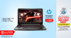 Jarir Hp Pavilion I5 Gaming Laptop 23 12 Qatar I Discounts
