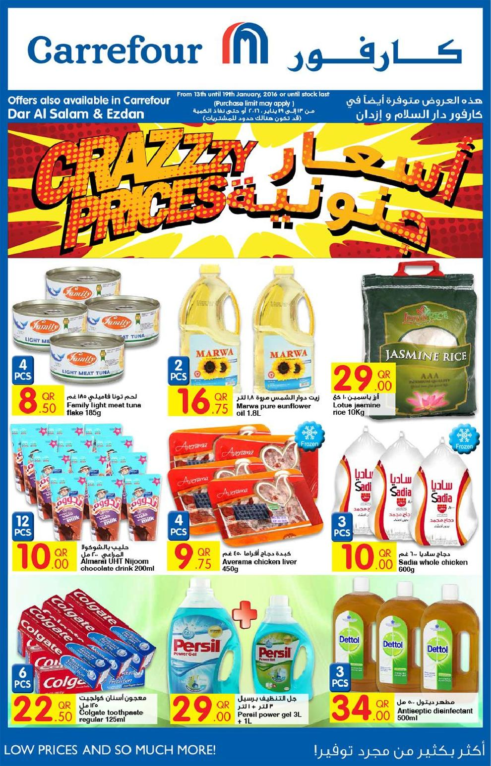 crazyprices13jan2016-page-001