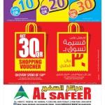 al-safeer-01-03-1