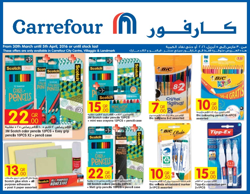 carrefour-30-03