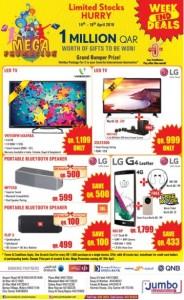 Jumbo electronics weekend 14 04 to 16 04 qatar i discounts - Jumbo mobel discount ...