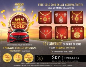 sky-jewellery-28-04