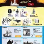 Qatar-Pre-Ramadan-Catalogue-2016-page-003