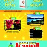 al-safeer-best-04-05-1
