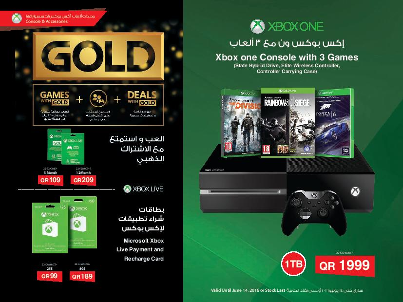 jarir-IT-flyer-qatar-page-002